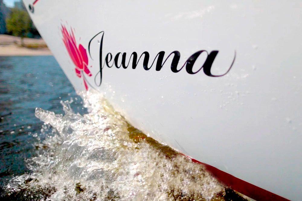 "Яхта ""Жанна"""